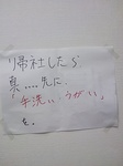 image/2013-03-10T16:03:09-1.JPG